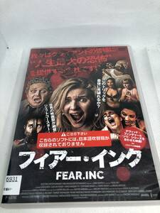 ★☆レンタル落ち DVD フィアー・インク/ルーカス・ネフ☆★
