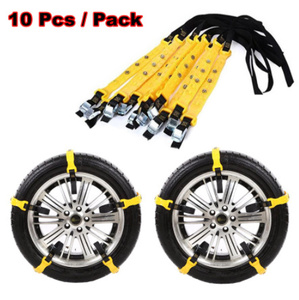 * height appraisal 368* excellent shop *PU auto tire snow chain anti skip belt safety driving snow ice sand mud off-road Mz2825