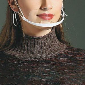 Mz2865:レストラン ホテル ビューティー 理髪店用 再利用可能な透明PETシェフマウス マスクシールド 防曇サニタリーオープンフェイスガード