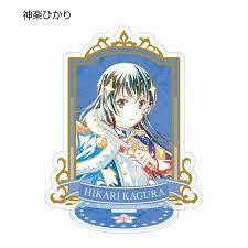 ■神楽 ひかり■少女 歌劇 レヴュースタァライト -Re LIVE- トレーディング Ani-Art アクリルスタンド Ver.A