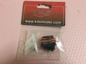 送料無料 ラジコンパーツ KDS マイクロサーボ