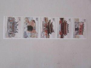 中国 2005-3 台湾古跡 5種連刷