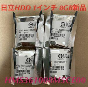 日立製HDD 1インチATA-33 8GB HMS361008M5CE00新品未開封/四個セット