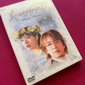 冬のソナタ No.6 DVD