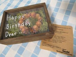 ドライフラワー リース 誕生日プレゼント カントリー調木箱入り