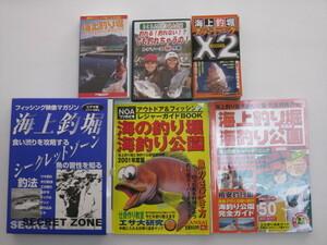 中古品 傷みあり 動作未確認 海上釣堀 VHS ビデオ3本 DVD 1本 本 3冊 シークレットゾーン がまかつ gamakatsu