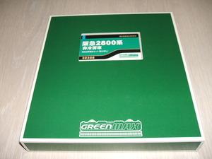 グリーンマックス GREENMAX 30308 Nゲージ 阪急2800系非冷房車 増結3両編成セット 動力無し