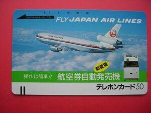 初期フリー 日本航空 JAL 110-3493 航空券自動発売機 未使用テレカ