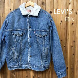 80's*LEVI'S/USA製 size M リーバイス デニムジャケット ビンテージ古着 裏ボア ジージャン Gジャン インディゴ アメカジ アメリカ古着