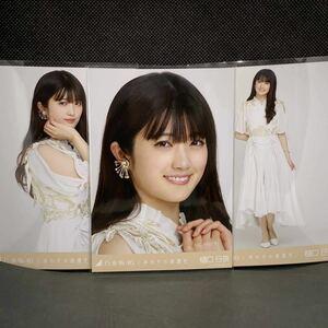 乃木坂46 生写真 樋口日奈 しあわせの保護色 表題 3種コンプ