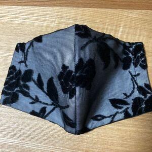 立体インナー チュールレースベロアバラ刺繍秋冬仕様大きめサイズ