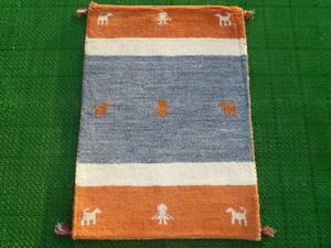 ギャッベ◆ペルシャ絨毯◆アンティーク 家具◆北欧◆骨董◆茶道 華道◆【j-X17】
