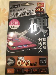 1円 iPhoneXR 11 フルカバー 全面保護 光沢 3DPET 角割れを防止 ブラック 液晶保護 フィルム 強化ガラス TH-A18CFLGFRBK ELECOM エレコム