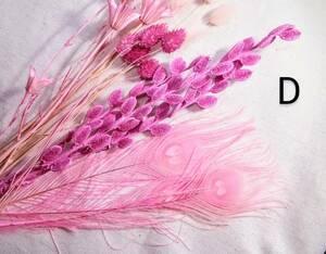 SALE●束ねるだけ ピンク系セット 孔雀の羽 ラグラス ポアプランツ ニゲラオリエンタリス フィビキア スワッグ ブーケ D●