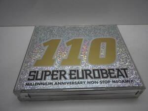 スーパーユーロビート SUPER EUROBEAT 110 MILLENNIUM ANNIVERSARY NON-STOP MEGAMIX/3枚組全130曲 音楽CD avex 2000 熊五郎のお店 0310