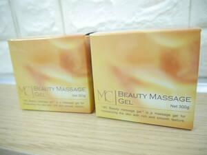 ◆ 日本製 エムシー/MC ビューティーマッサージゲル(MASSAGE GEL)300g×2個セット◆血流促進効果 美容 保湿 ヒアルロン酸 セラミド 美白