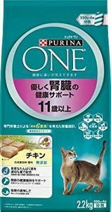 2.2kg(550g×4袋入) ピュリナ ワン 高齢猫用(11歳以上) 優しく腎臓の健康サポート チキン 2.2kg(550g&
