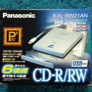 ポータブル CD-R/RW ドライブ  Panasonic