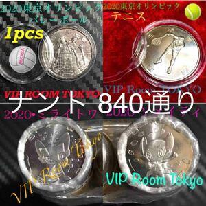 2020 東京オリンピック 記念貨幣 4枚 送料込 バレーテニス ミライトワソメイティ 保護カプセル入り