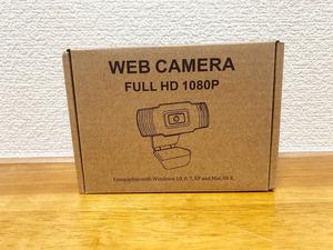 【新品】三脚付きウェブカメラ フルHD1080P/30FPS/110°広角レンズ/自動光補正/ノイズ対策