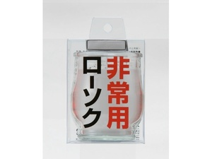カメヤマ 非常用コップローソク(マッチ付) 270g x1