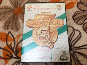 MSX コナミゲームコレクション VOL.3 シューティングシリーズ 箱説あり KONAMI b
