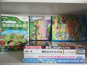 おいでよどうぶつの森 任天堂公式ガイドブック Nintendo DS /小学館 (ムック) 中古
