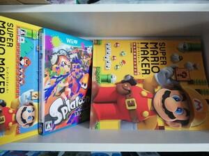 【Wii U】 かんぺきガイドブック+スーパーマリオメーカー [通常版]