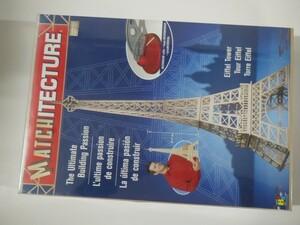 54277■未開封品MATCHITECTURE Eiffel Tower エッフェル塔 木製キット