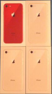 【Apple iphone8化粧箱のみ】 4個セット