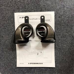 Toyota original premium horn