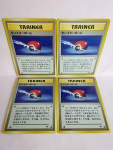 モンスターボール ポケットモンスターカードゲーム 4枚セット ポケモンカード