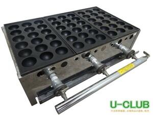 ◇JL1617|たこ焼き器 都市ガス 18個×3連 W600×D460×H200mm 業務用 厨房用 中古