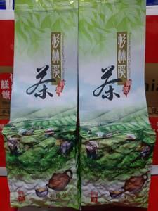 台湾 【茶曉得】【杉林溪高山烏龍茶150g×2パック】高山茶 ウーロン茶 台湾直送