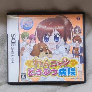 DSソフト 任天堂 ニンテンドーDS 任天堂DS