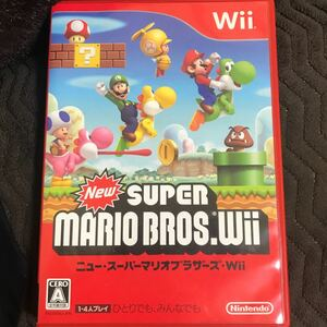 Wiiソフト ニュースーパーマリオブラザーズ