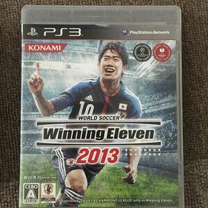 ウイニングイレブン PS3 PS3ソフト