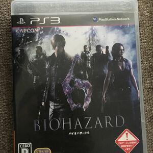 PS3 バイオハザード6 ソフト