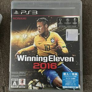 ウイニングイレブン PS3 PS3ソフト Winning Eleven