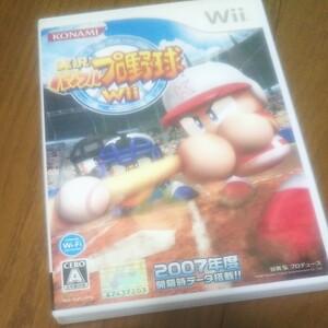パワプロ 実況パワフルプロ野球Wii コナミ 2007年度開幕データ搭載