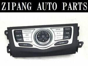 NS041 TNZ51 ムラーノ 250XV 4WD ナビ コントロール スイッチ/パネル ★動作OK ○ ★即決★