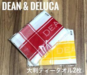 DEAN & DELUCA ディーンアンドデルーカ ティータオル2枚セット