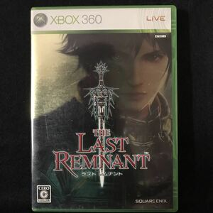 XBOX360ソフト THE LAST REMNANT ラストレムナント