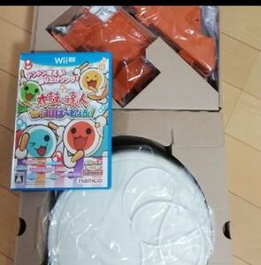 Wii U太鼓の達人セット