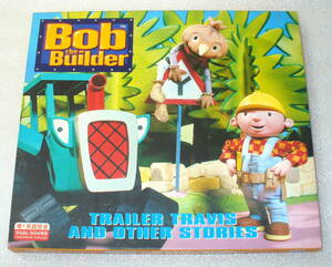 C8# Hong Kong версия Bob the Builder Bob - ...b-b-zVIDEO CD видео CD*TRAILER TRAVIS AND OTHER STORIES