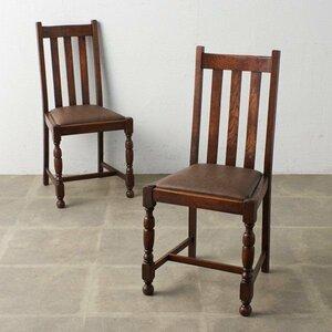 IZ45458A○2脚セット 張替済 英国 アンティーク ダイニングチェア ブリティッシュオーク 楢 無垢 チェア 椅子 天然木 イギリス クラシック