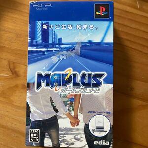 【PSP】 MAPLUS ポータブルナビ (GPSレシーバー同梱版)