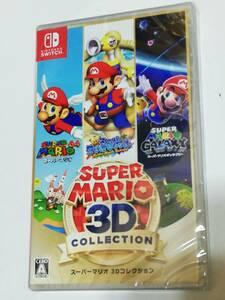 新品未開封◆スーパーマリオ 3Dコレクション (Nintendo Switch HAC-P-AVP3A)生産終了◆ニンテンドースイッチ ソフト 送料無料◆任天堂