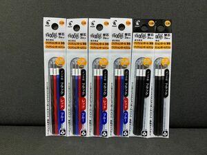 ☆フリクション 替芯 三色4袋 黒2袋 合計6袋セット 0.38mm☆