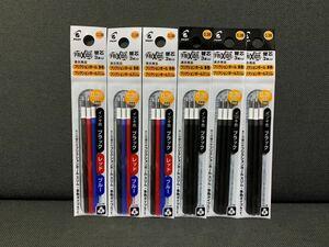 ☆フリクション 替芯 三色3袋 黒3袋 合計6袋セット 0.38mm☆